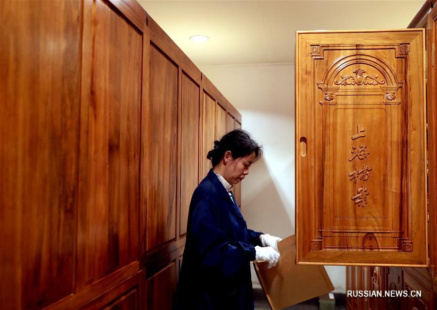 Сохранение исторической памяти -- Работа с документами в Шанхайском архиве