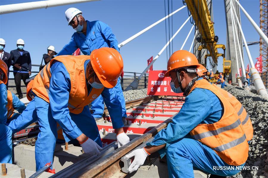В Синьцзяне завершилось строительство железной дороги Алтай-Фуюнь-Чжуньдун
