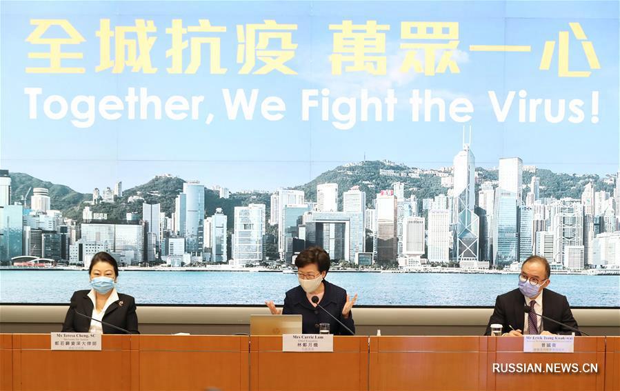 Линь-Чжэн Юээ объявила о переносе выборов в Законодательный совет Сянгана