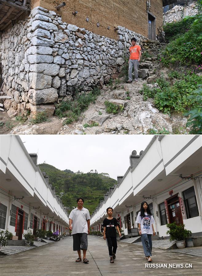 Победа над бедностью в Дуань-Яоском автономном уезде в Гуанси