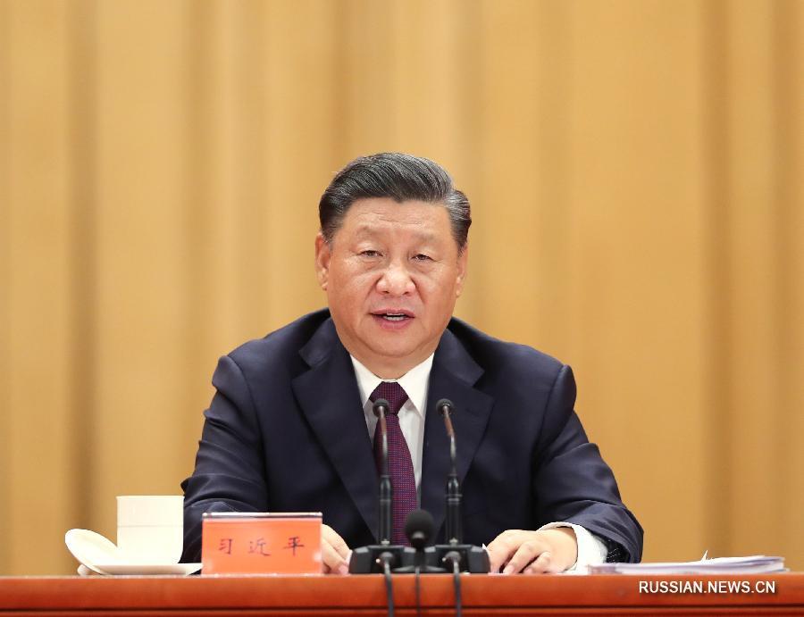 В Китае состоялось торжественное собрание по случаю чествования примеров для подражания в борьбе с COVID-19