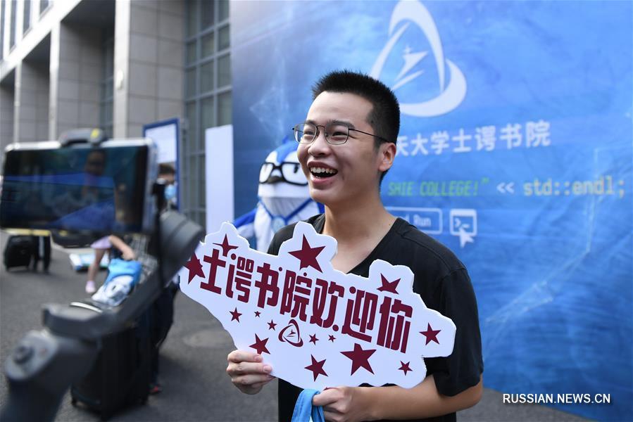 Пекинский университет авиации и космонавтики встретил первокурсников 2020 года