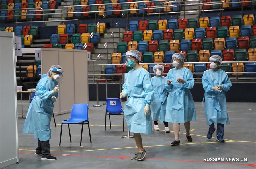 В Сянгане завершился массовый скрининг населения на COVID-19