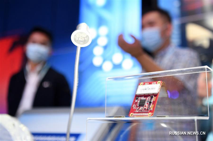 Китайская международная выставка интеллектуальной индустрии-2020 открылась в Чунцине в онлайн-формате
