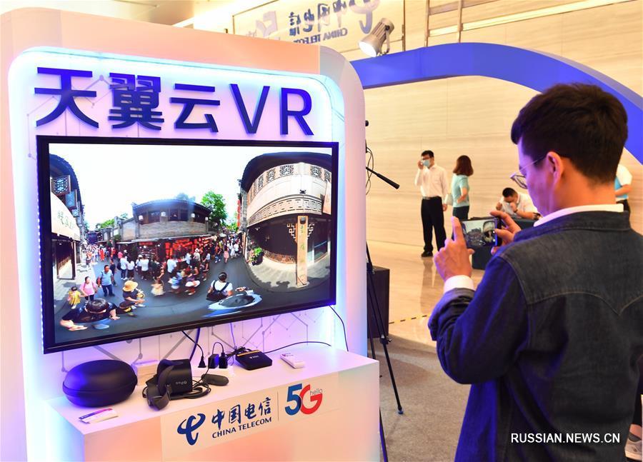 В Сиане открылась международная конференция по технологическим инновациям