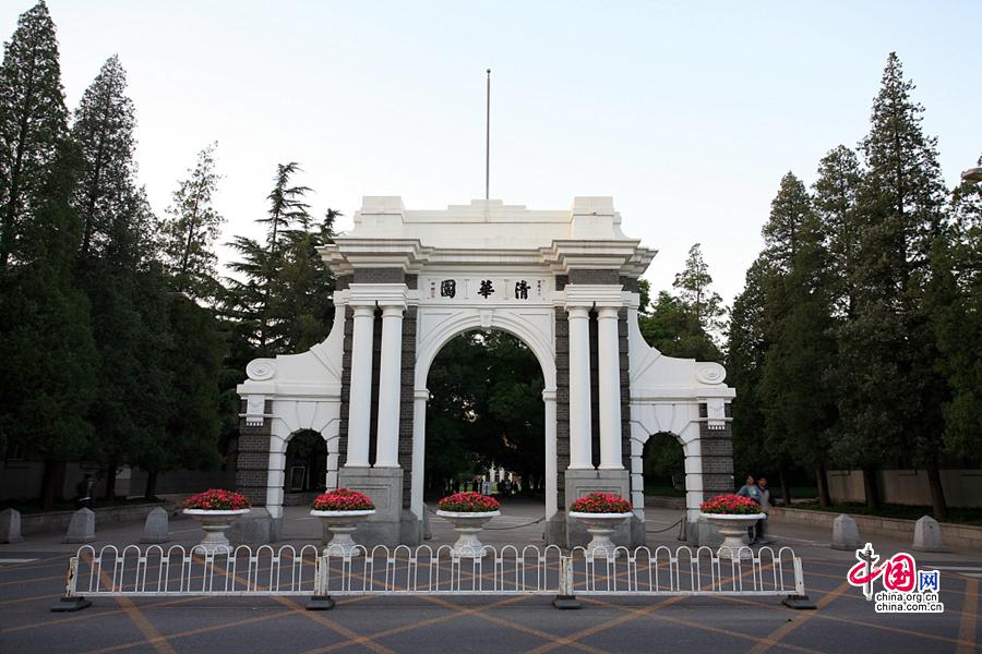 Университет Цинхуа впервые вошел в первую 20-ку вузов рейтинга университетов мира THE WUR 2021
