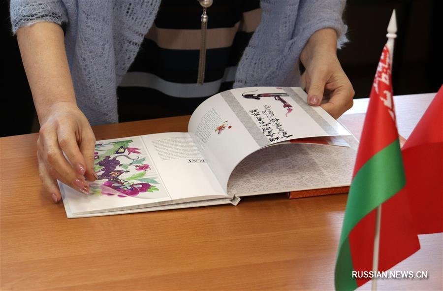 Центр белорусско-китайских межкультурных коммуникаций открылся в Пинске