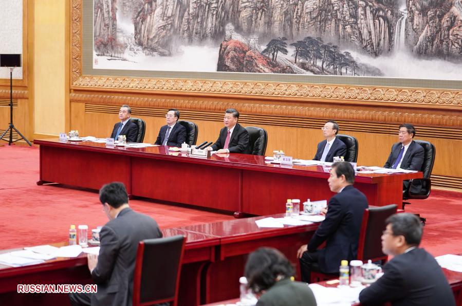 Си Цзиньпин выступил с важной речью на 27-й неофициальной встрече лидеров АТЭС