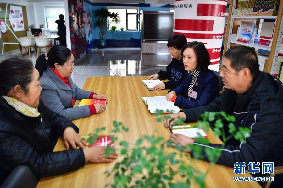 Пропаганда духа 5-го пленума ЦК КПК 19-го созыва в общинах города Ланьчжоу
