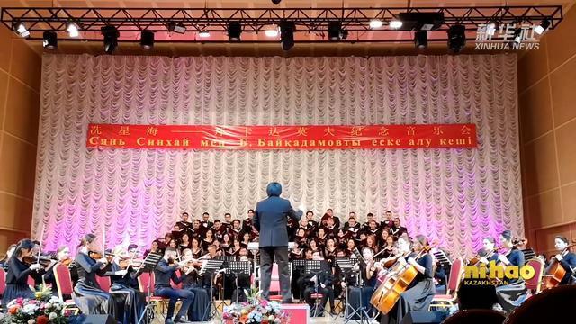 Привет, Казахстан!  Музыкальные посланцы китайско-казахстанской дружбы