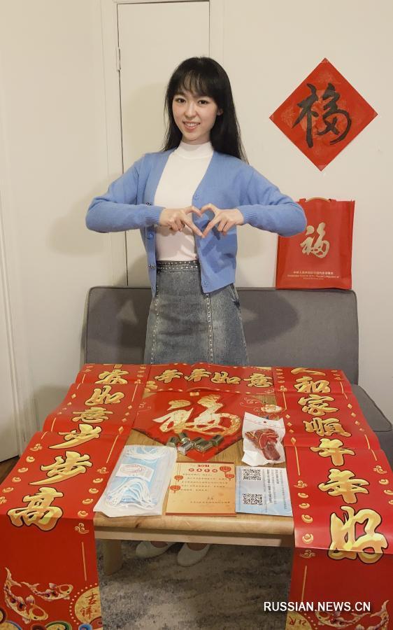 """Генеральное консульство Китая в Нью-Йорке поздравило своих соотечественников с наступающим """"Чуньцзе"""" новогодними наборами"""