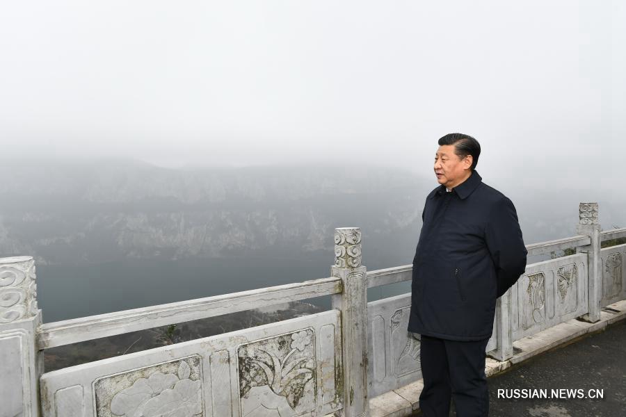 Си Цзиньпин в преддверии праздника Весны инспектирует провинцию Гуйчжоу