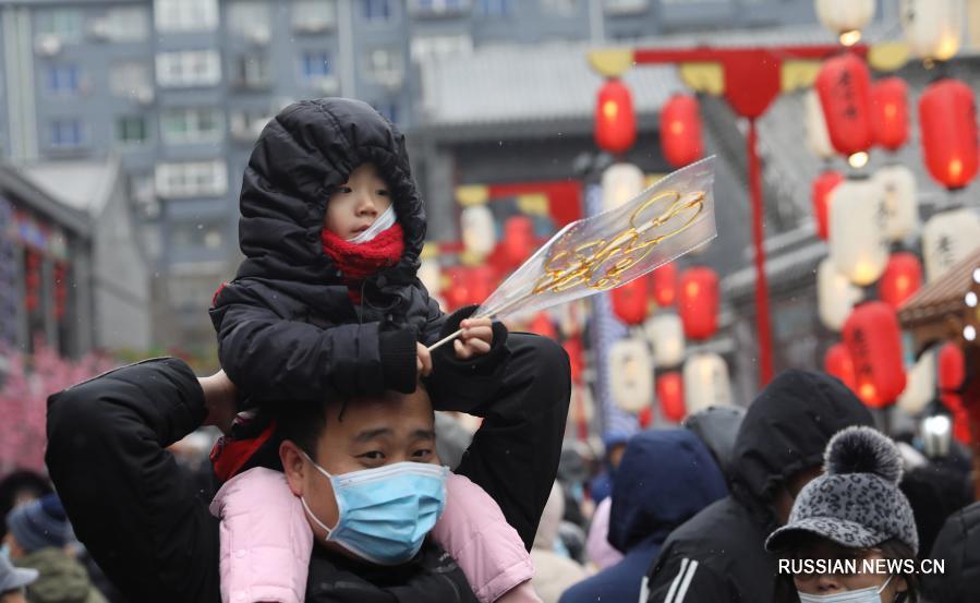 """Новогодняя атмосфера на рынке """"Лаобэй"""" в Шэньяне"""