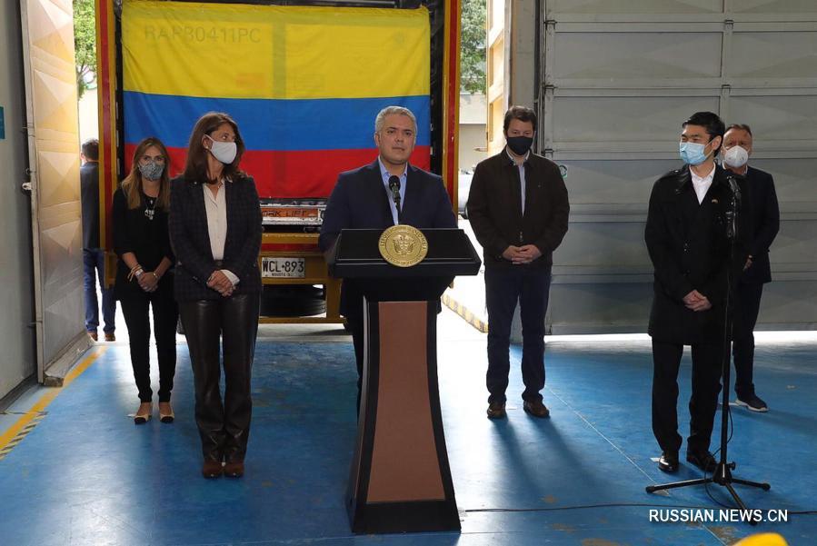 В Колумбию прибыла первая партия китайской вакцины от COVID-19