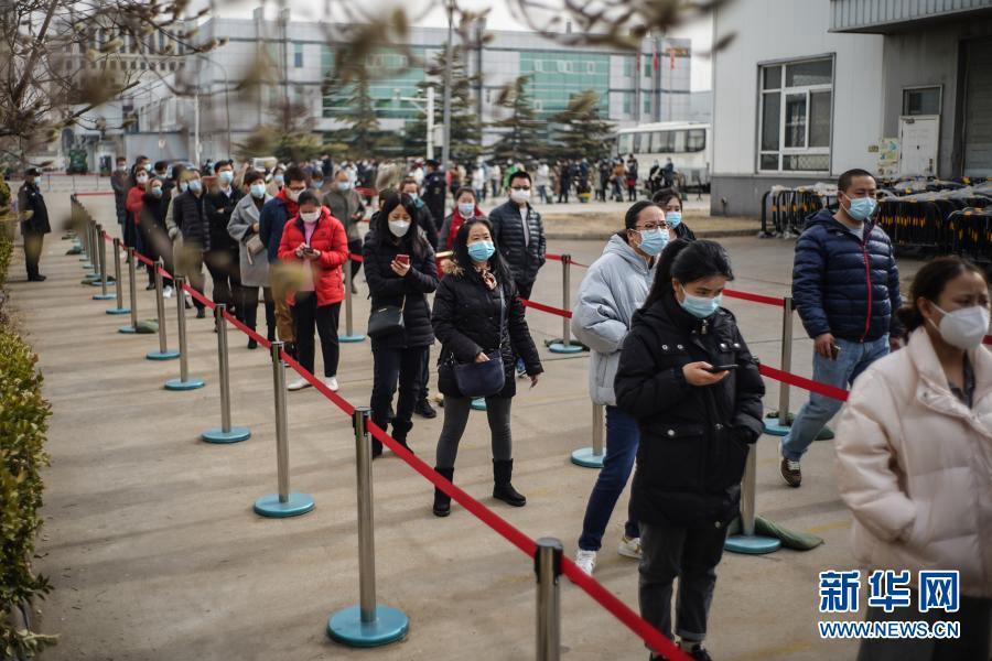 Посещение пункта вакцинации в пекинском районе Дасин