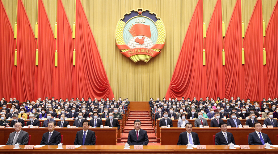 Заключительное заседание 4-й сессии ВК НПКСК 13-го созыва