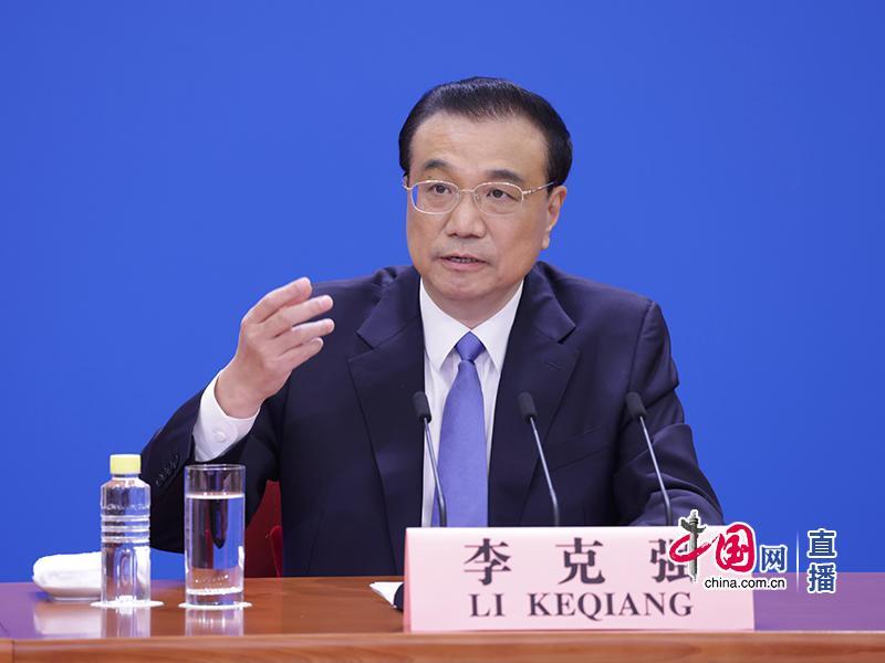Пресс-конференция премьера Госсовета КНР Ли Кэцяна