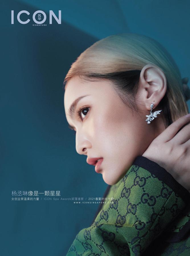 Стильные фотографии звезды Ян Чэнлинь