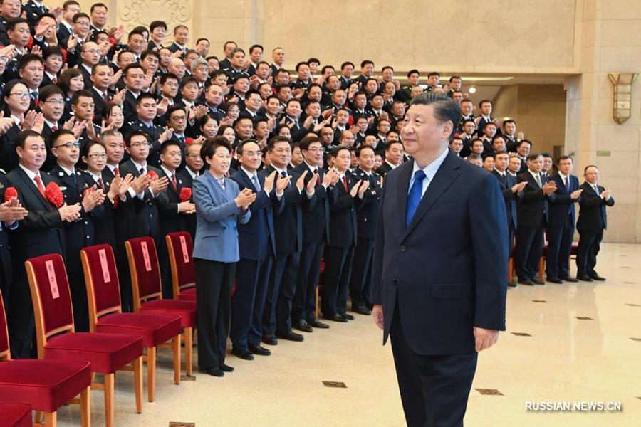 Си Цзиньпин встретился с отличившимися в борьбе с группировками мафиозного характера и преступными бандами