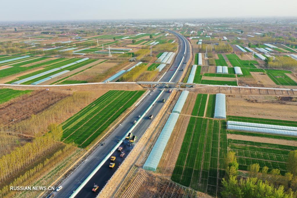 Приближается к завершению строительство 1-й очереди скоростного шоссе Новый пекинский аэропорт -- Дэчжоу