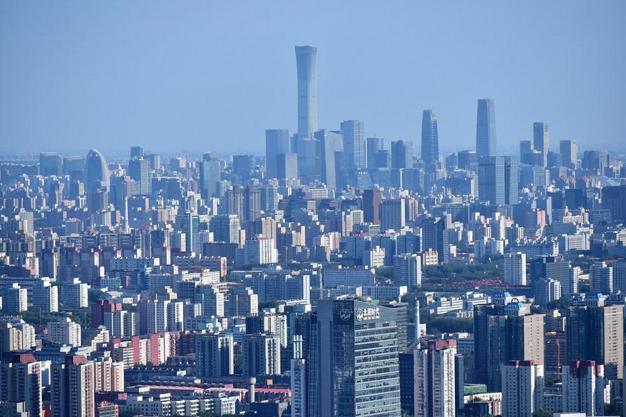 Си Цзиньпин: Китай создаст Пекинскую фондовую биржу