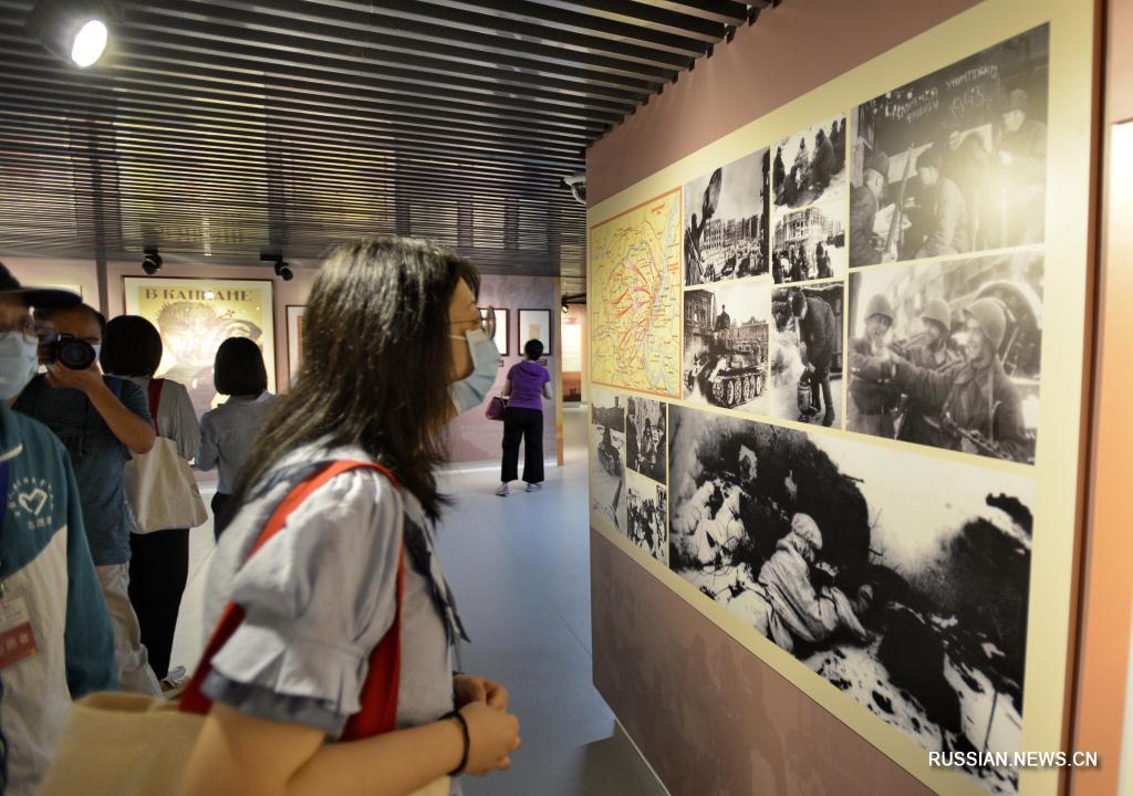 В Пекине открылась выставка, посвященная Сталинградской битве