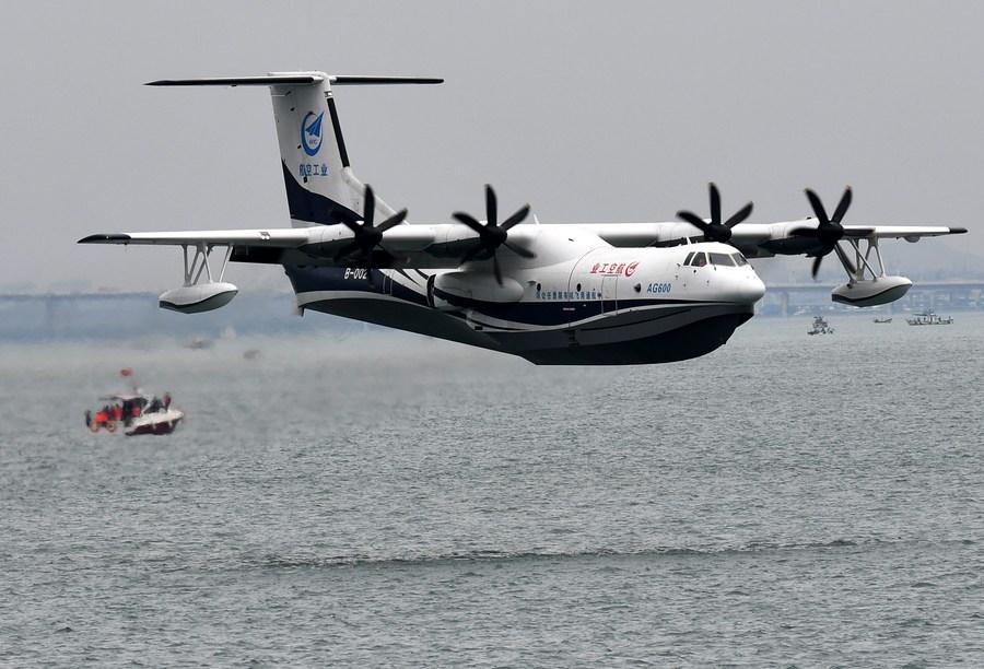 Китайский самолет-амфибия AG600 совершит полет в рамках предстоящего авиакосмического салона в Чжухае