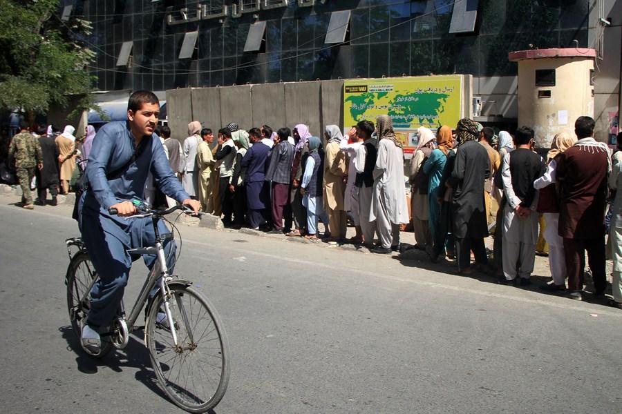 Генсек ООН призвал международное сообщество помочь Афганистану выйти из сложной экономической ситуации