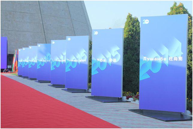 Презентация Сада ШОС в Душанбе