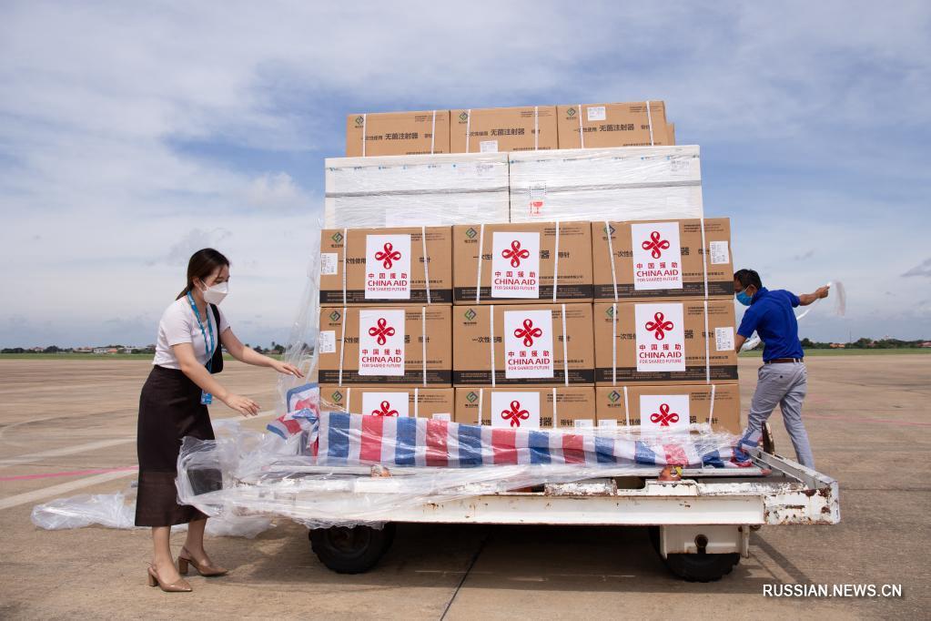 Пожертвованная правительством Китая 6-я партия вакцин против COVID-19 доставлена во Вьентьян