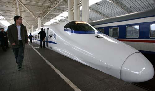 Trenes en Italia GoEuro