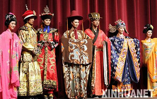 Exhibici n de trajes t picos de china en m xico fotos for Espectaculo chino en mexico