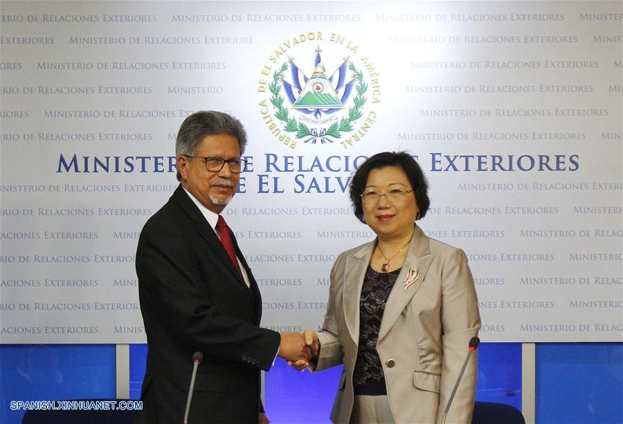 EL SALVADOR-SAN SALVADOR-CHINA-COOPERACION