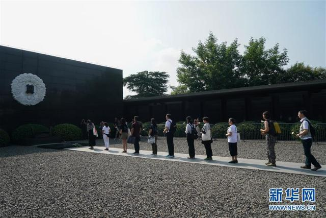 Japón pide por la paz del mundo