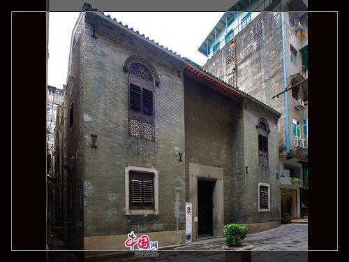 Centro Histórico de Macao-patrimonio de la humanidadv 3
