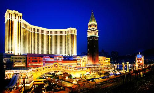 The Venetian Macao-mayor casino -mundo 1