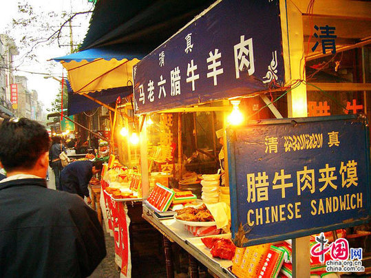 To taste Xi'an cuisine,one of the 'Top 10 things to do in Xi'an, China' by China.org.cn.