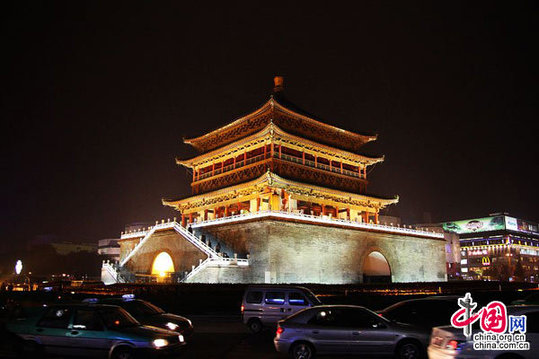 Bell Tower,one of the 'Top 10 things to do in Xi'an, China' by China.org.cn.
