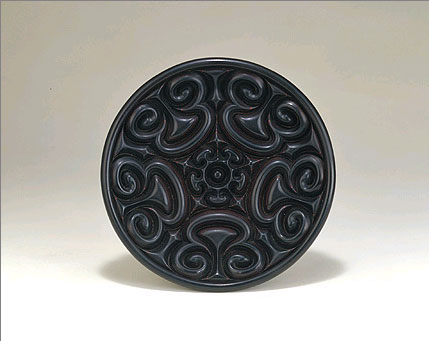 Carved Lacquer Plate By Zhang Cheng