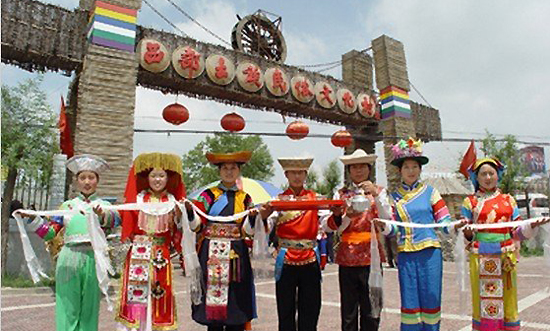 Huzhu Tu Ethnic Tourist Area, one of the 'top 10 attractions in Qinghai, China' by China.org.cn.