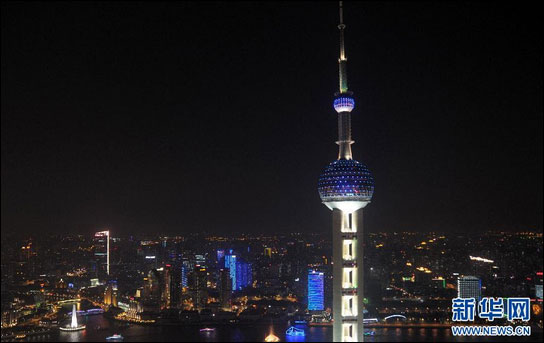 Oriental Pearl Tower in Shanghai, one of the 'Top 10 landmarks in China' by China.org.cn