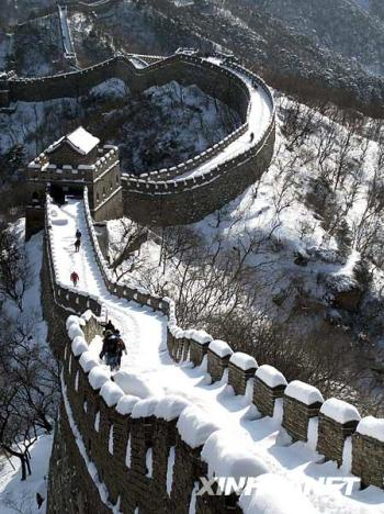 Great Wall at Mutianyu in Beijing, one of the 'Top 10 landmarks in China' by China.org.cn