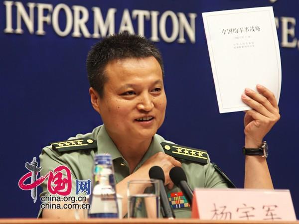 5月26日,国新办就《中国的军事战略》白皮书有关情况举行新闻发布会,图为国防部新闻发言人杨宇军大校介绍情况。[中国网]