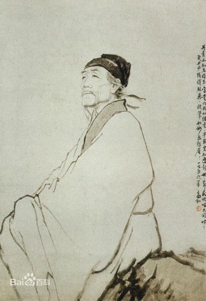 Du Fu chinese