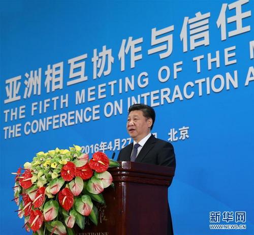 4月28日,亚洲相互协作与信任措施会议第五次外长会议在北京开幕。国家主席习近平出席开幕式并发表重要讲话。[新华社]