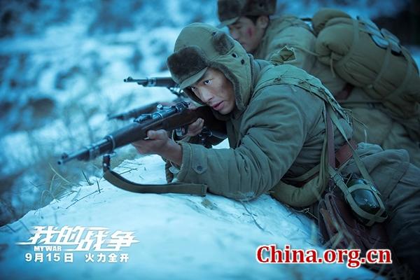 《我的战争》剧照 [中国网]
