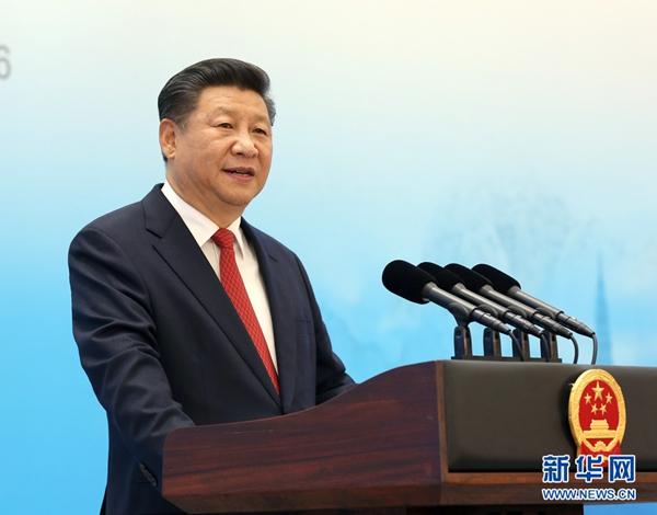 9月3日,国家主席习近平在杭州出席2016年二十国集团工商峰会开幕式,并发表题为《中国发展新起点 全球增长新蓝图》的主旨演讲。 [新华社]