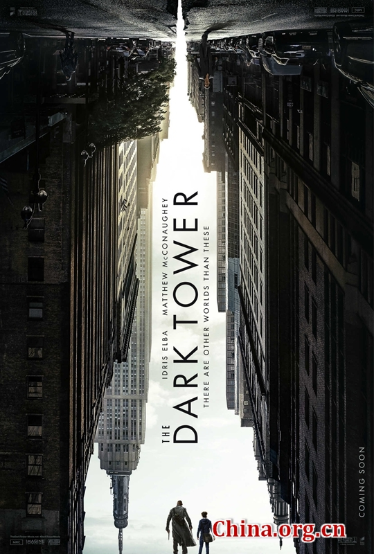《黑暗塔》先导海报:世界不是你想像的这样子 [中国网]