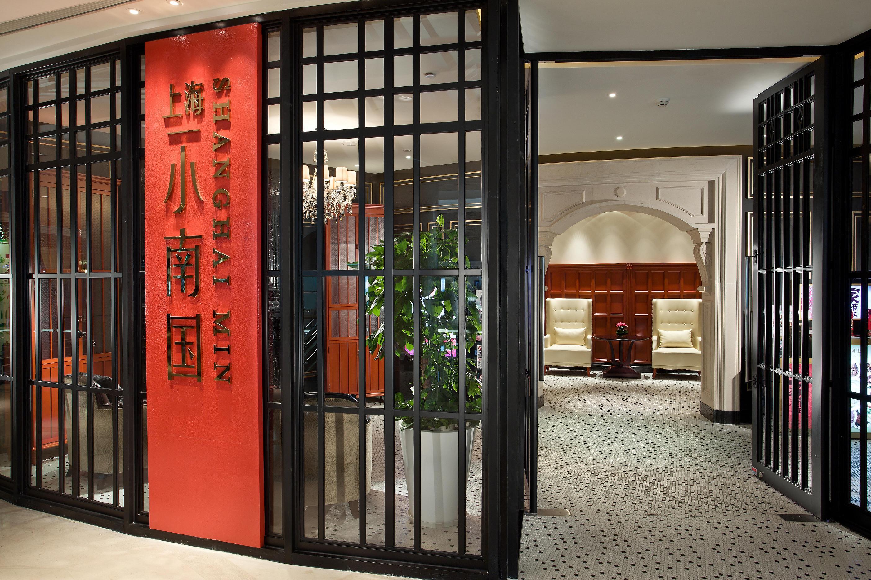Shanghai Min [xnggroup.com]