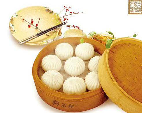 Goubuli Steamed Dumplings is a traditional Tianjin snack which is famous throughout China. [chinagoubuli.com]
